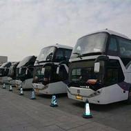 新闻:温岭坐到江口汽车长途车多少钱、到江口多长时间(温岭汽车站时刻表