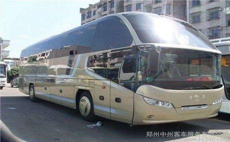新闻、慈溪到鄢陵客车及长途营运大巴价格多少(发车时刻表
