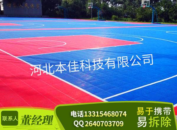 新化县新闻:塑料组合拼装地板产品防滑【欢迎您】