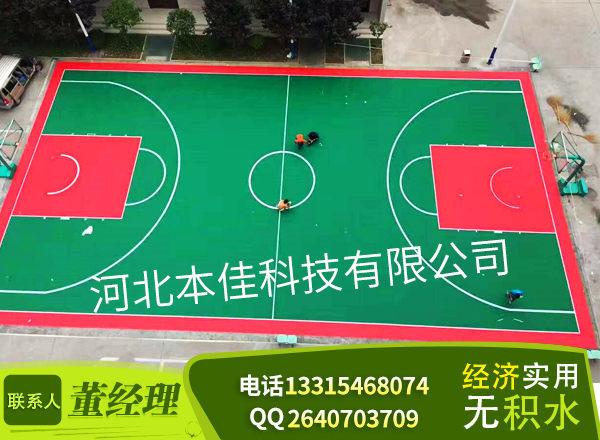 九台市新闻:软悬浮地板专业厂家品质保障【欢迎咨询】