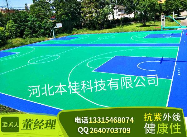 采购商:双清户外篮球场地板-去哪购买