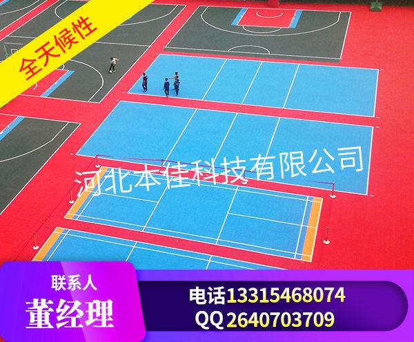 行业推荐:八宿县学校操场拼装地板-施工促销厂家