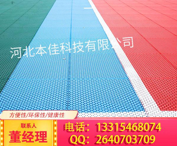 AA鹰潭市网球场组装地板铺设:吉安遂川