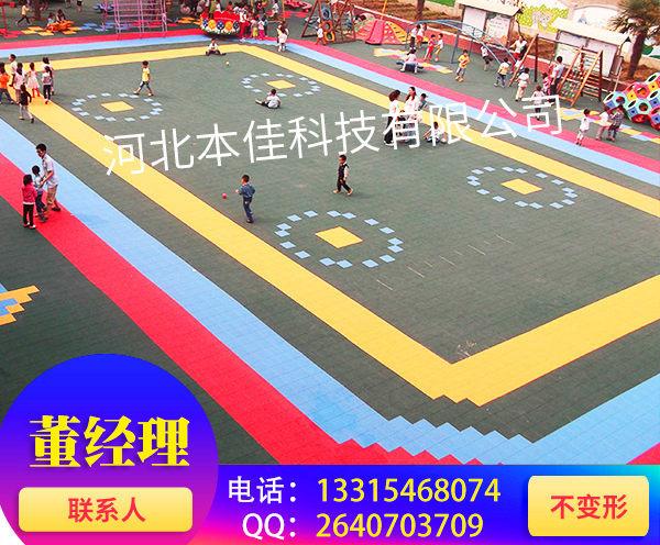 ***格:德钦县体育场拼装式地板-价格经销商