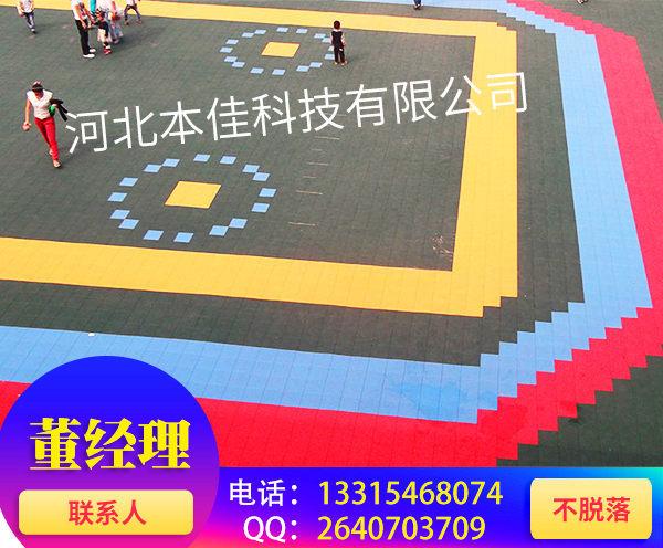 新闻:丽水市SES学校操拼装悬浮地板防滑性好