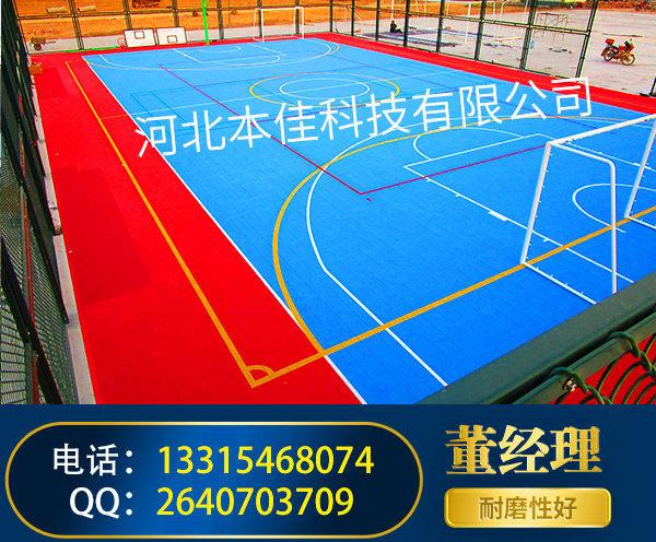 建昌县学校组装地板安装教程