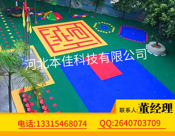 AA平江县运动场地拼装地板铺设:萍乡安源
