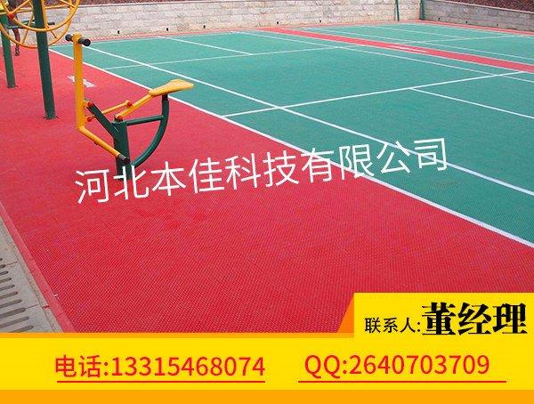 悬浮式室外篮球地板(乐业县)专业厂家品质保障