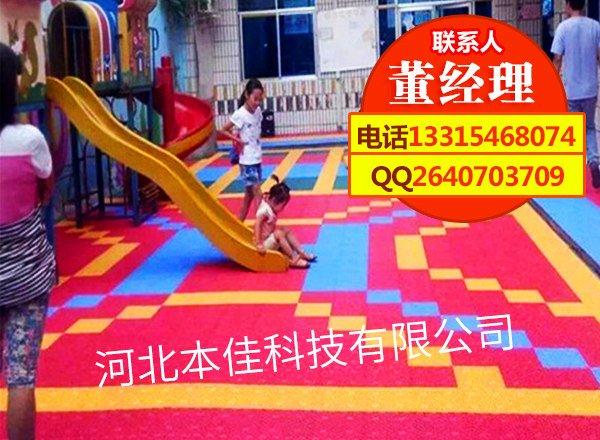 兰州儿童拼装式地板多少钱一米-晋州创和
