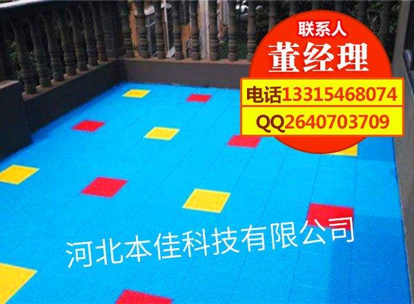 悬浮运动拼装地板(怀宁县)详细厂家介绍