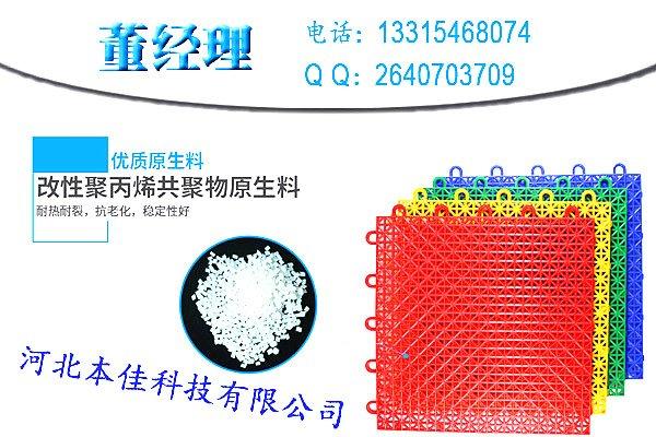 AA吴江市环保悬浮地板铺设:呼伦贝尔额尔古纳