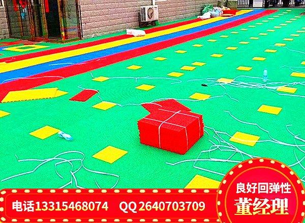 推荐:河口县专业幼儿园专用地板-设备价格
