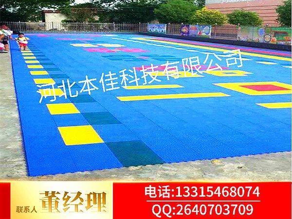 万山特新闻:彩色拼装式悬浮地板产品推荐【悬浮】