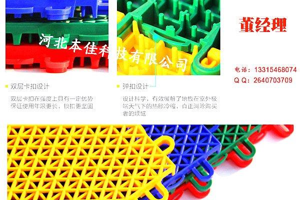 AA肥乡县小米悬浮式拼装地板铺设:岳阳