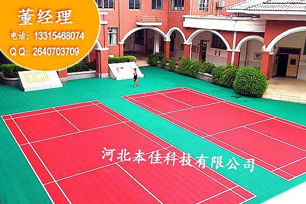 路南新闻:室外篮球场拼装地板价格合理专业品质【欢迎咨询】