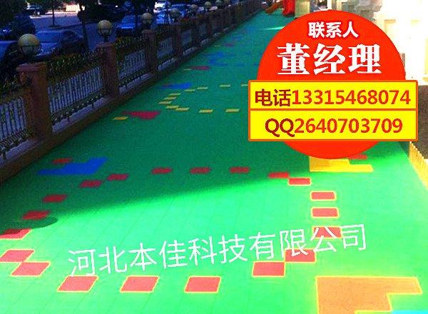 新闻:常熟市羽毛球场组装地板-耐磨防滑