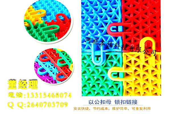 永和县幼儿园悬浮式拼装地板每米价格是多少
