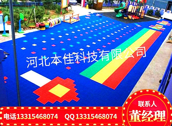 新价格:磐石市小米组装地板-价格销售