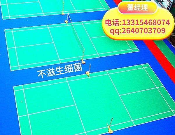运动场拼装悬浮式地板(平房)联系电话
