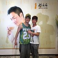 刘俐利经纪人是谁?刘俐利工作室电话