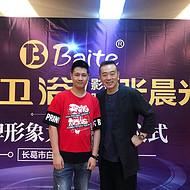 王晓龙肖像代言费2年多钱?