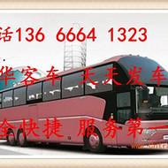 新闻、杭州到平江汽车豪华客车票多少钱、多久能到(汽车站时刻表