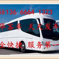 新闻、义乌到德阳汽车豪华客车票多少钱、多久能到(汽车站时刻表