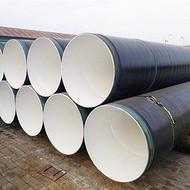 白银热电厂蒸汽保温钢管厂家/价格多钱一米