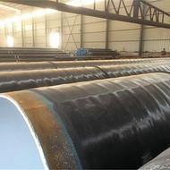 武威地埋式防腐保温钢管厂家/价格多钱一米