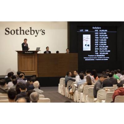 在深圳正规国际拍卖公司介绍