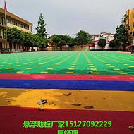 欢迎选购丹东拼装地板@合作@