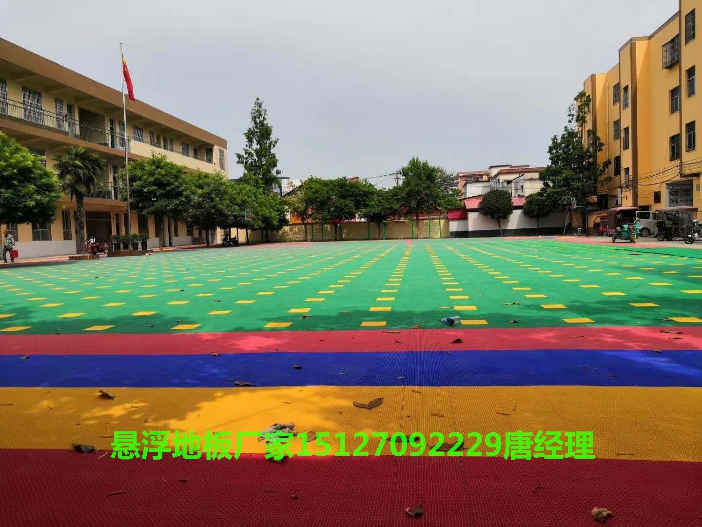 厂家直销:乐业草坪悬浮运动地板(湖南@厂家欢迎您)
