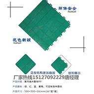 新闻:荆门幼儿园运动地板弹垫软质[@湖北批发】欢迎您
