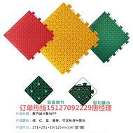 雨山生产拼装地板(河北湘冠@欢迎您)@选购雨山