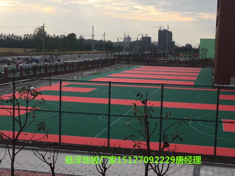 厂家直销:龙安草坪悬浮运动地板(河南@公司欢迎您)