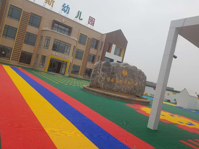 厂家直销:兴业公园悬浮运动地板(湖南@厂家欢迎您)