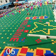 欢迎选购呼伦贝尔幼儿园悬浮地板@批发商@