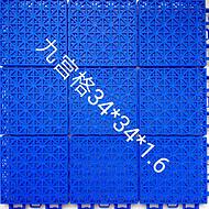 塑胶:球场拼装地板吉林生产厂家欢迎您@