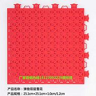 新闻:杭州欢迎选购弹垫菱花拼装地板球场用
