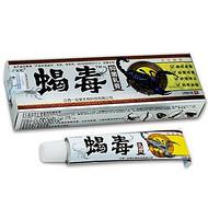 蝎毒乳膏功效与作用 蝎毒抑菌乳膏价格