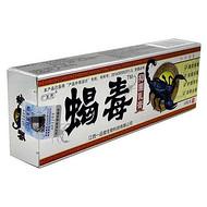 蝎毒乳膏功效与作用 江西一品堂蝎毒软膏