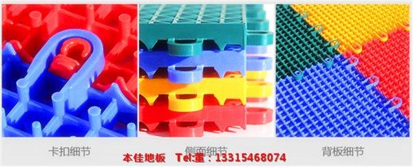 足球场悬浮式拼装地板(平阴县)销售价格