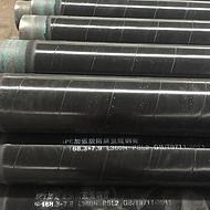 无锡螺旋ipn8710输水用无毒防腐钢管厂家批发商报价