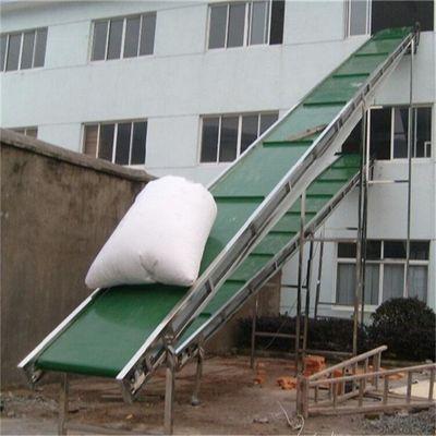 盐城市粮食输送机 双翼升降带式运输机 输送机供应商