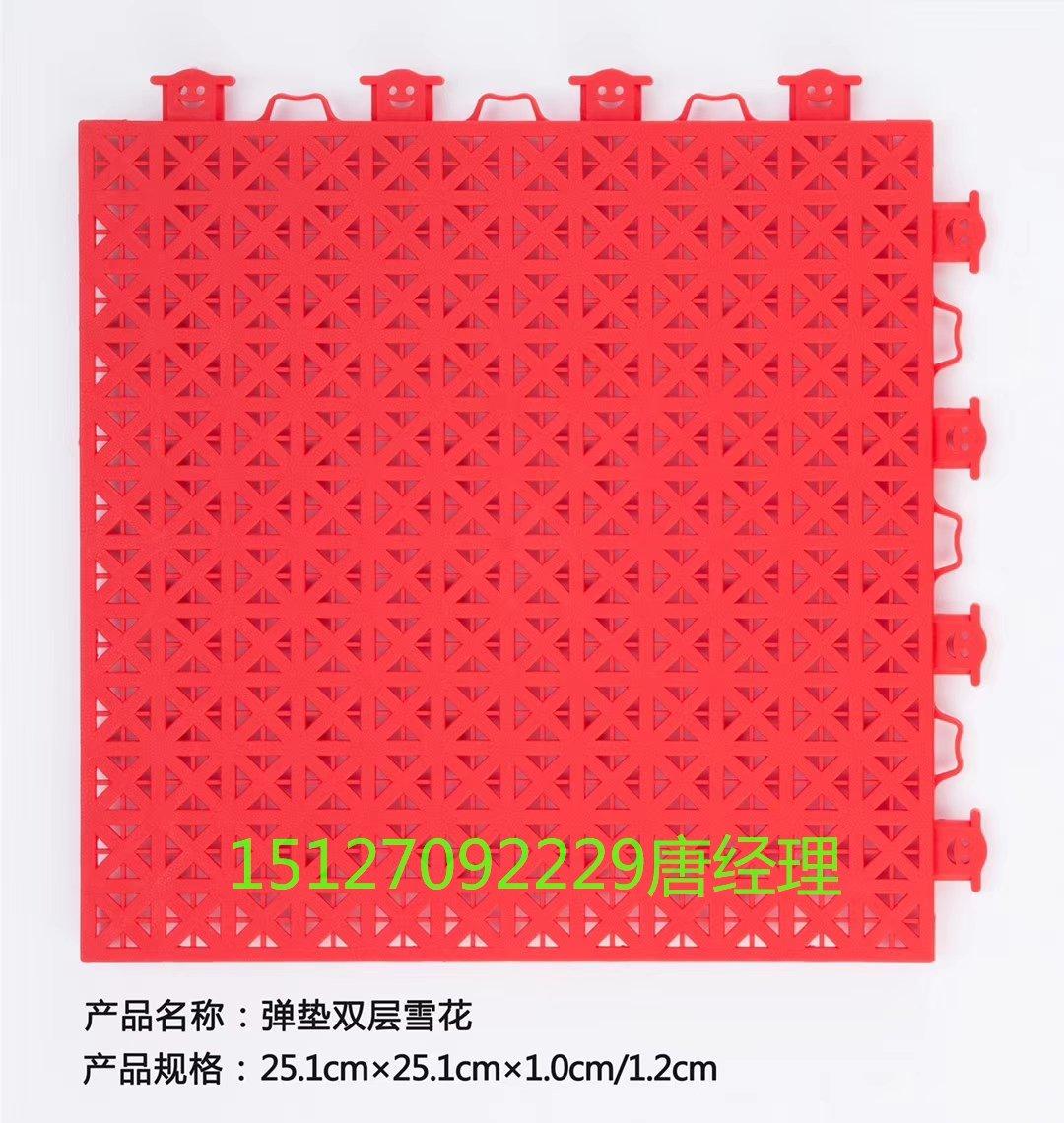 供应:四川复合型菱花安装拼装地板【石家庄@发货】