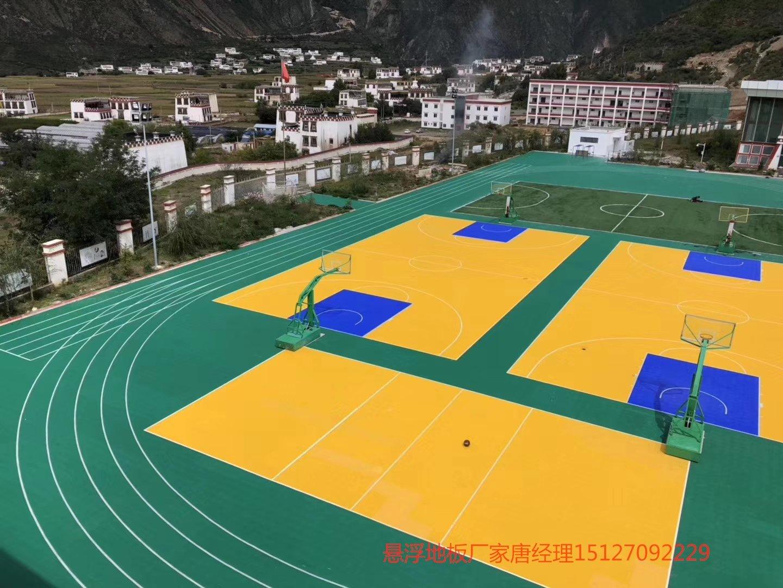 供应:四川复合型雪花米缓冲垫悬浮地板【石家庄@发货】