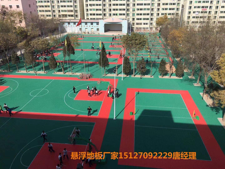 新闻:辽宁、广西安装拼装地板