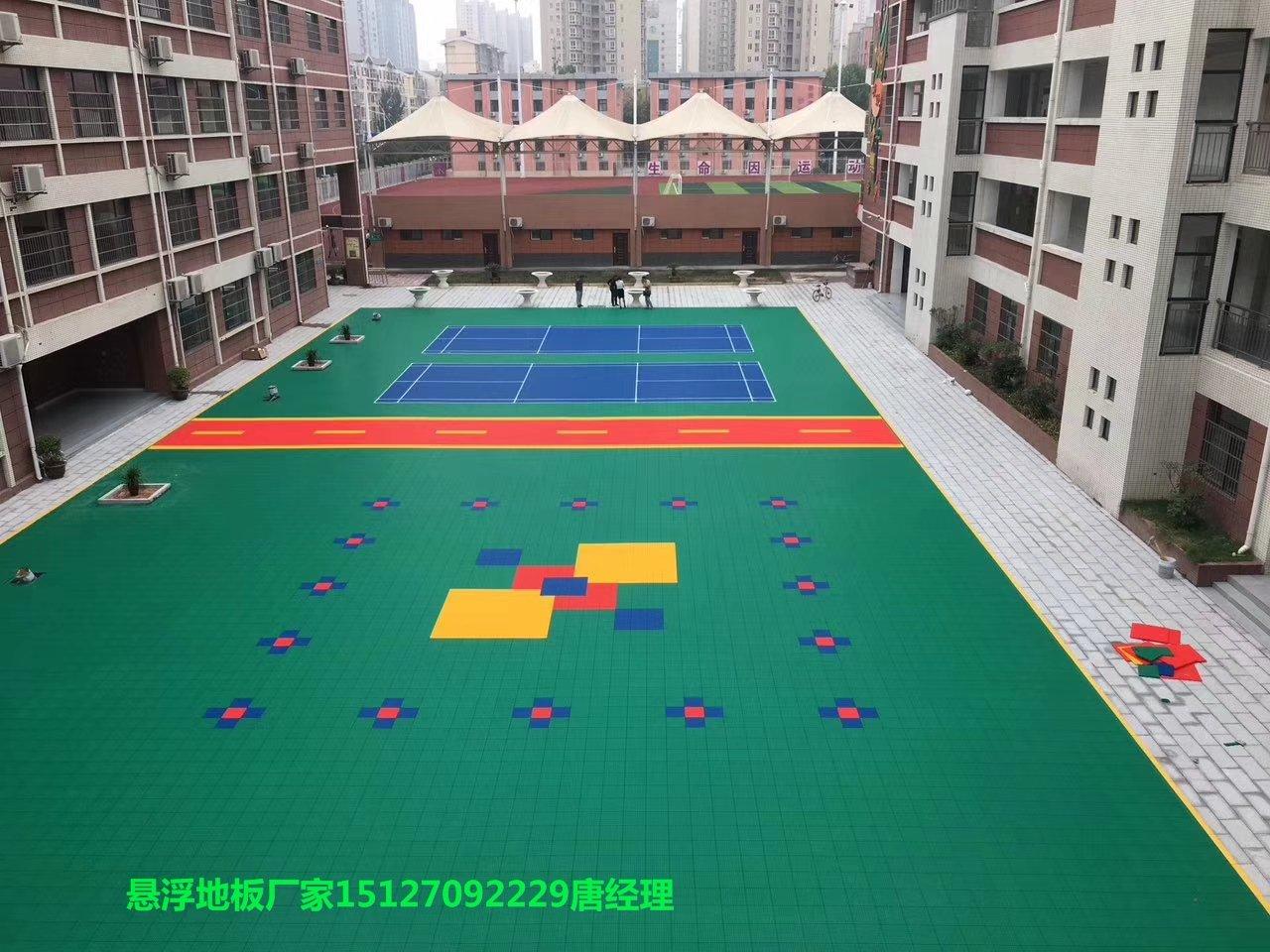 健身中心延安幼儿园拼装地板