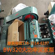 钻探勘探BW250泥浆泵玉树
