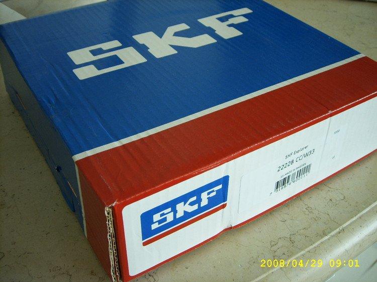 瑞典FY507M燃气轮机轴承SKF轴承授权经销商